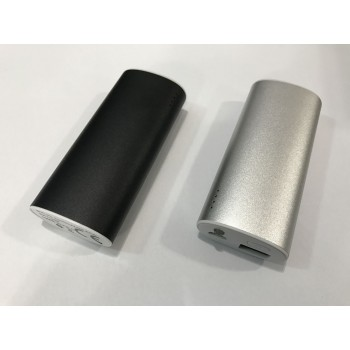5200 mAh Metal Kasa Powerbank PERAKENDE